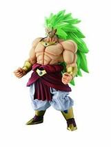 Megahouse Dragon Ball Z: Dimension of Dragon Ball: Super Saiyen 3 Broly ... - $386.09