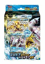 Pokemon card game XY BREAK BREAK Battle deck 60 Golduck BREAK + Palkia EX - $40.33