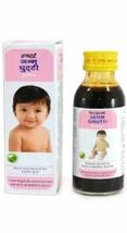 Janam Ghutti para Saludable Cry Bebé Resfriado Digestivo Dolor 50ml Hamdard - $22.74