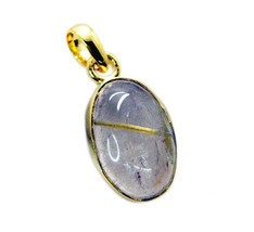 bewitching Rutile Quartz Gold Plated Multi Pendant genuine jewelry US gift - $9.89