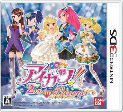 Primary image for Aikatsu! Futari No My Principessa Nintendo 3DS 4560467041603 / Ctr-P-Bakj Video