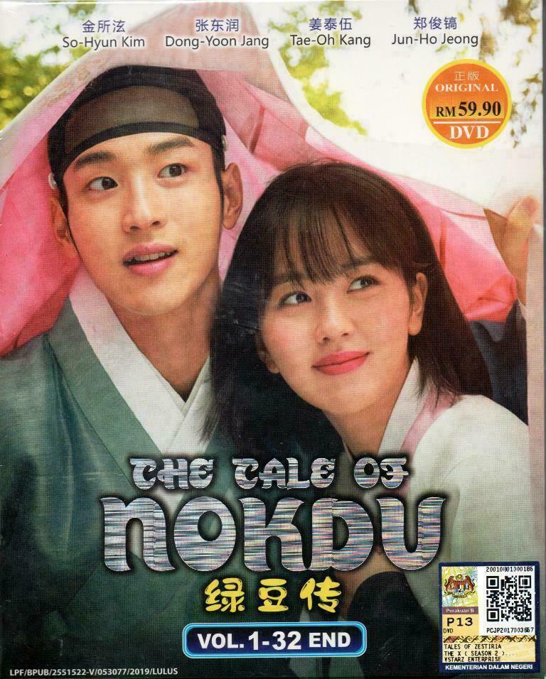 Korean Drama DVD The Tale Of Nokdu (2019) English Subtitle Ship From USA