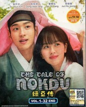 Korean Drama DVD The Tale Of Nokdu (2019) English Subtitle Ship From USA