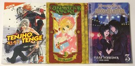 Lot of 3 Manga Comic Books Tenjho Tenge Cardcaptor Sakura Vampire Kisses... - $7.84