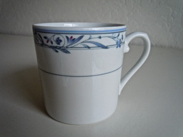 Christopher Stuart Overture Cup - $6.33