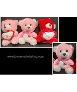 "Super Soft Plush Teddy Bear Heart Love Mom Many Styles & Colors 8"" - $7.49"