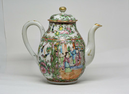 Anitique Chinese Export Porcelain Rose Medallion Teapot - 8 Inches tall -  - $143.55