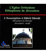 L'Eglise Orthodoxe Ethiopienne Jerusalem CD Set L'Assomption a Dabra Gannat - $49.75