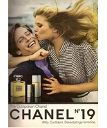 1980 Christie Brinkley Chanel Perfume 19 Print Ad Vintage Advertisement 1980s - $7.84