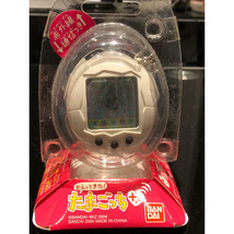 Returned Tamagotchi Plus Limited 2004 Pet Game BANDAI New Unopend From Japan - $199.99