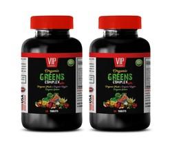dietary fiber supplement - ORGANIC GREENS COMPLEX - produce digestive en... - $28.01