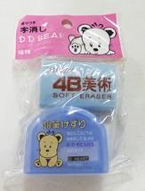 School supply soft eraser and sharpener set student office supply collec... - $6.99