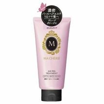 Shiseido Ma Cherie Air Feel Treatment 180g