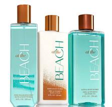 Bath & Body Works At The Beach Trio Gift Set - $38.17