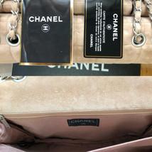 Auth CHANEL Shoulder Bag Beige Matelasse  Inner Pockets, Multi Pocket  B3380 - $1,160.28