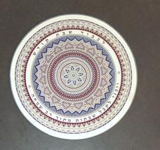 Judaica Shabbat Ve'Yom Tov Glass Trivet Hot Pot Blue Maroon Mandala Reinforced image 2