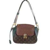 Louis Vuitton Limited Edition Exotics Ostrich Le Majestueux Shoulder Bag - $3,495.08