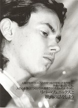 River Phoenix teen magazine pinup clipping side profile thinking about Japan