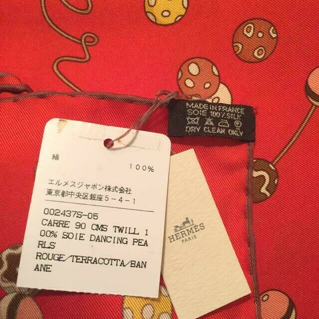 """Hermes Scarf Stole dancing pearls by Virginie Jamin Rouge Silk Auth New NWT 36"""""""