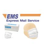 Express shipping mask thumbtall