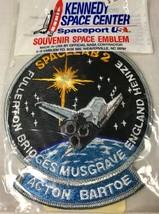 "NASA Spacelab 2 Emblem Patch Kennedy 4-1/2"" Fullerton Bridges Musgrave E... - $7.84"