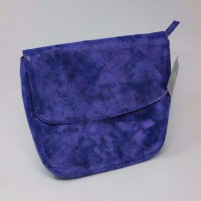 ULTA Beauty Cosmetic Bag, Shimmer Blue/Purple - $10.00