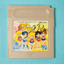 Sailor Moon R (Nintendo Game Boy GB, 1994) Japan Import - $9.65