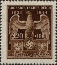 1944 German Eagle Bohemia and Moravia Postage Stamp Catalog Number B23 MNH