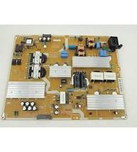 Samsung - Samsung Power Supply BN44-00752A #P10954 - #P10954
