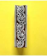 Textile border indian design wood block stamps floral paisley craft heen... - $13.02