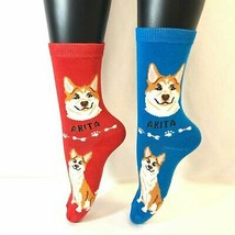 2 PAIRS Foozys Women's Socks AKITA, Canine Collection, Dog Print, NOP - $8.09