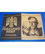 SCARCE ORIGINAL SMALL 1944 NAZI YOUTH PROPAGANDA BROCHURE - $40.00