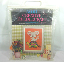 """Crewel Embroider Kit Mouse Riding A Turtle """"Pals On Parade"""" Avon Needle ... - $20.00"""