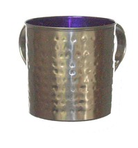 Judaica Hand Wash Cup Netilat Yadayim Last Water Stainless Steel Purple Hammered image 3