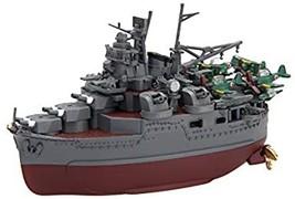 Fujimi Model Chibi Maru Fleet Series SPOT No.33 Chibi Maru Fleet Mogami (with et - $33.00