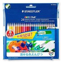 Staedtler Wipe Colored Pencil Noris Club 144 50 NC 24 24 Color - $15.00