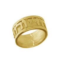 I am for / to my beloved and my beloved is for me 24K Gold Plated Jewish... - $26.47