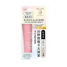 SHISEIDO SENKA White Beauty Serum in CC SPF50 PA 40g - $18.23