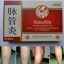 24 Pcs Spider Veins Varicose Treatment Plaster Herbal Natural Solution P... - $14.45