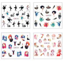 HS Store - 12 pcs/set BN853-864 Nail Art Sticker Retro Styles for Nail Polish image 3