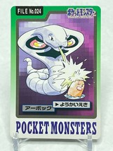 Arbok Carddass #024 Bandai Pokemon Card Game Japanese Nintendo Very Rare F/S - $12.85