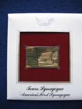 1982 Americas First Touro Synagogue Replica FDC FDI 22kt Gold Golden Cov... - $5.19