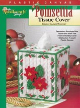 Poinsettia Tissue Cover Christmas Boutique Holly Berries Festive Celebra... - $1.50