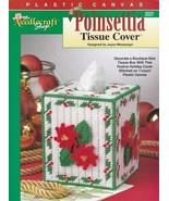 Poinsettia Tissue Cover Christmas Boutique Holly Berries Festive Celebra... - $1.50