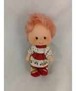 "Strawberry Shortcake Cherry Cuddler Doll 4"" 1979 American Greetings - $38.58"