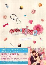 Itazura na Kiss 2 Love in Tokyo Director's Cut Edition Blu-ray Box 2 Japan - $165.00