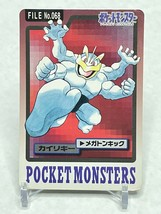 Machamp Carddass #068 Bandai Pokemon Card Game Japanese Nintendo Very Rare F/S - $9.88