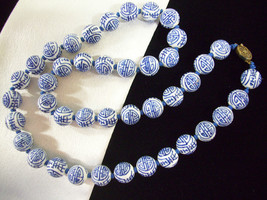 Vintage Blue White Porcelain CHINESE Character Beads Hand Knotted Silver... - $49.49