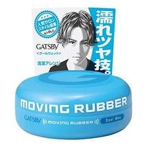 Gatsby Moving Rubber Cool Wet Hair Wax 80g/2.8oz