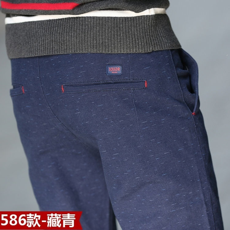 Autumn Business Casual Pants Men's Trousers image 4